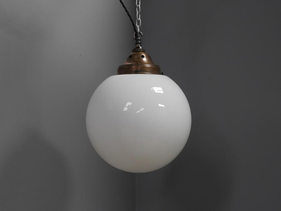 Classic Opaline Globe