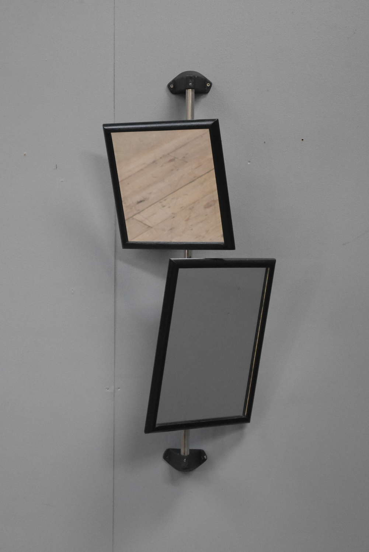 Opticians Double Wall Mirror
